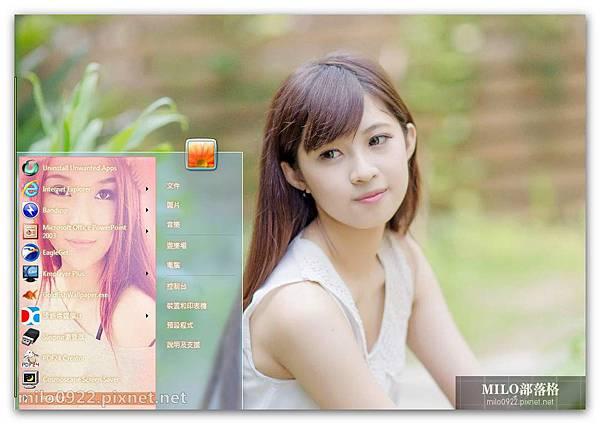 清純養眼美女  milo0922.pixnet.net__036__036