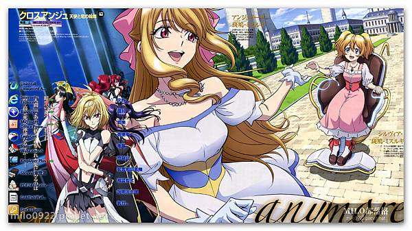 CROSS ANGE   milo0922.pixnet.net__007__007