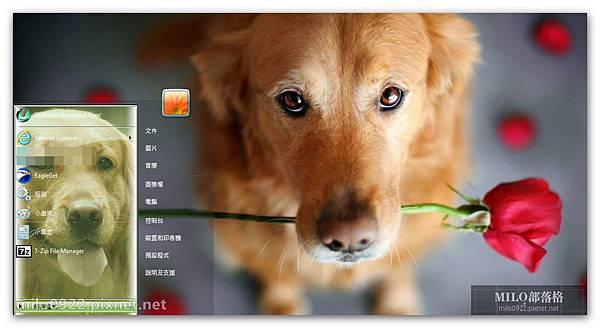 可愛小狗milo0922.pixnet.net__006__006