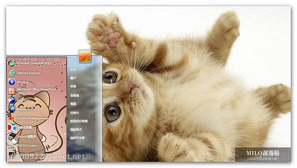 可愛貓咪  milo0922.pixnet.net__015__015