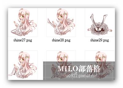 雪華綺晶 milo0922.pixnet.net__034_00248