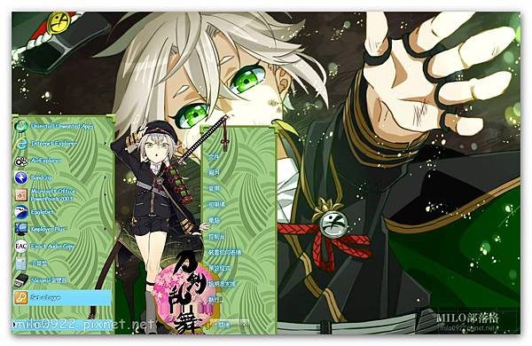 Hotarumaru Touran By Ir  milo0922.pixnet.net__001__001