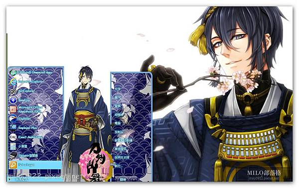 Mikazuki TouRan By Irs  milo0922.pixnet.net__004__004