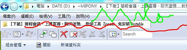 milo0922.pixnet.net__013_Zoomit Zoom Window_013