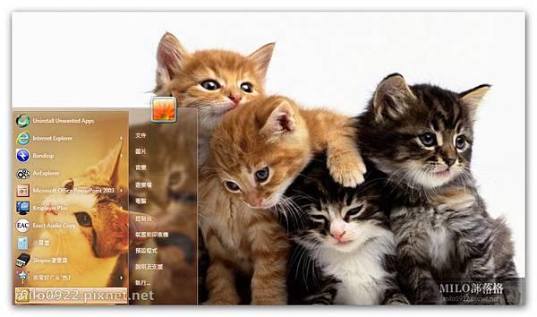 小貓4444 milo0922.pixnet.net__019__019