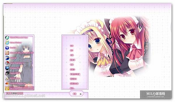 Bladedance  milo0922.pixnet.net__009__009