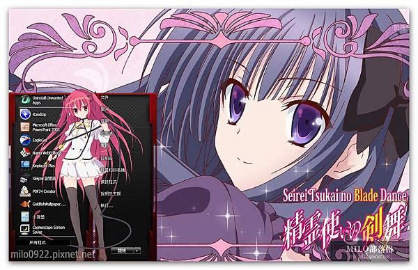 Seirei Tsukai by bir milo0922.pixnet.net__045__045
