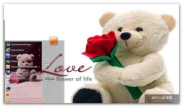 可愛小熊  milo0922.pixnet.net__019__019