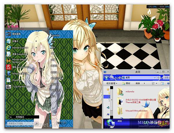 Sena Kashiwazaki by bir  milo0922.pixnet.net__007_00381