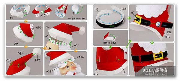 milo0922.pixnet.net__004_01873