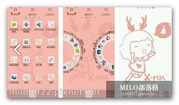 GO主題-聖誕粉女孩milo0922.pixnet.net__036_00763