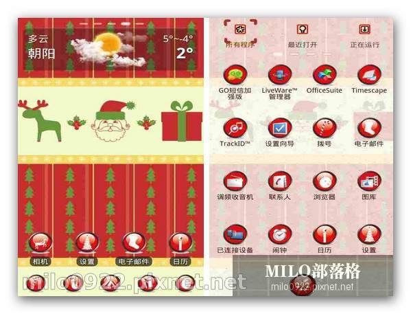GO主題-聖誕紅色   milo0922.pixnet.net__100_00827