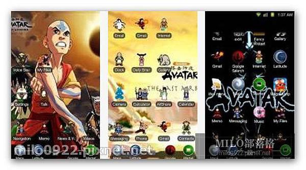 GO  Avatar 《降世神通》 milo0922.pixnet.net__012_01372
