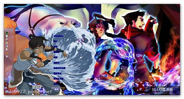 Avatar by K2   milo0922.pixnet.net_2015.12.08_19h35m54s_001_