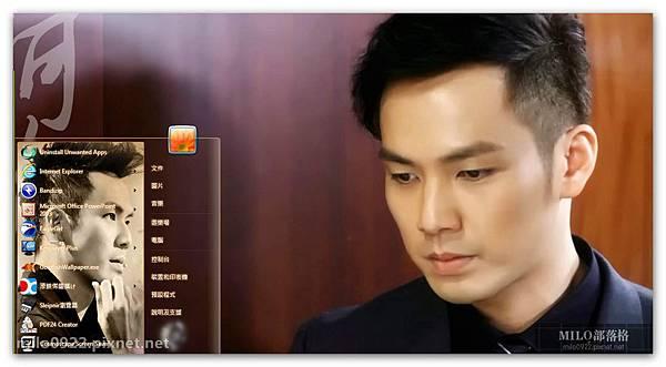 紳士王子鐘漢良  milo0922.pixnet.net__037__037