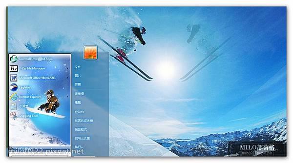 滑雪少年  milo0922.pixnet.net__061__061