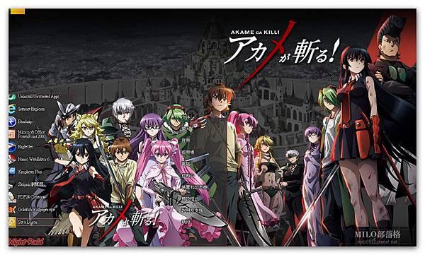 Akame Ga Kill By Ba   milo0922.pixnet.net__004__004