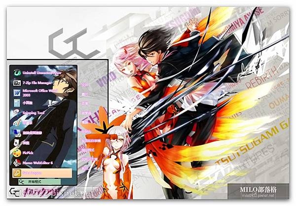 GUILTY CROWN AR   milo0922.pixnet.net__042__042