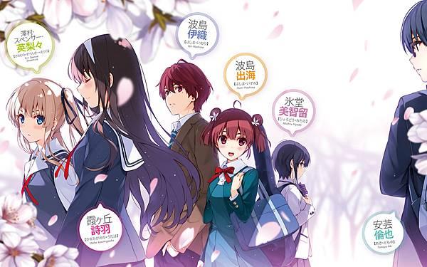 《  不起眼女主角培育法  》  Saenai Heroine no Sodatekata        Win7佈景主題55 01