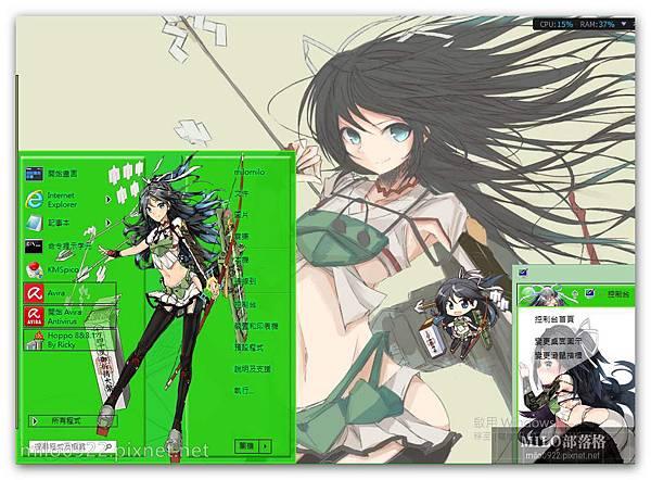 Katsuragi 8&8.1 By R  milo0922.pixnet.net__016_00226