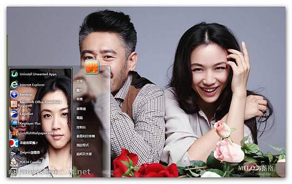 北京遇上西雅圖  milo0922.pixnet.net__014__014