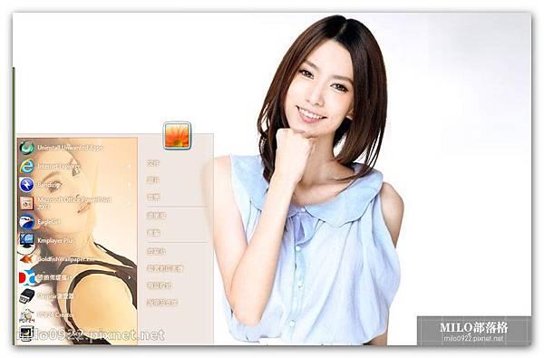 魅惑美女王秋紫  milo0922.pixnet.net__056__056