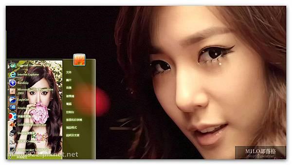 韓國歌手黃美英Win7  milo0922.pixnet.net__061__061