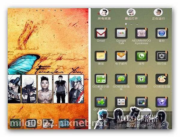 GO主題-BIGBANG   milo0922.pixnet.net__073_00800