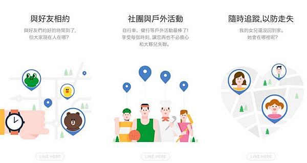 LINE HERE 22milo0922.pixnet.net__002__002