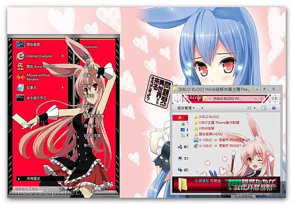 Kurousagi Mondaiji by bir2  milo0922.pixnet.net__035_00286
