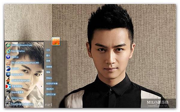 帥氣陳曉  milo0922.pixnet.net__029__029