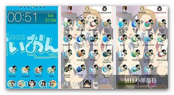 GO K-OnBBBB  milo0922.pixnet.net__014_01687