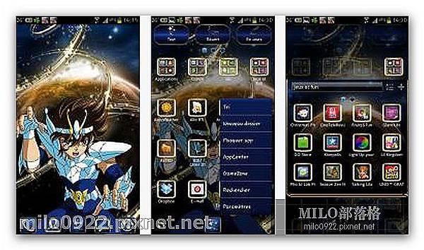 GO 聖鬥士 milo0922.pixnet.net__010_01654