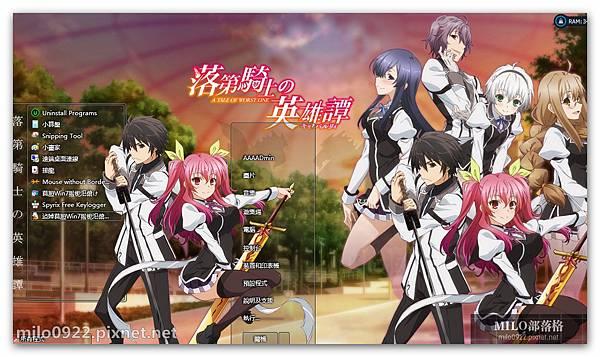 Rakudai Kishi no Cavalry By Ba  milo0922.pixnet.net_2016.01.26_17h41m49s_001_