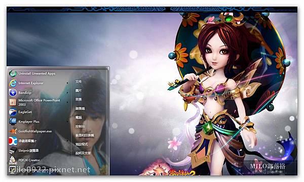 夢幻誅仙  milo0922.pixnet.net__050__050