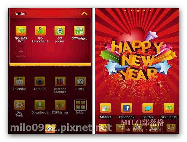 GO主題-新年快樂   milo0922.pixnet.net__100_00827