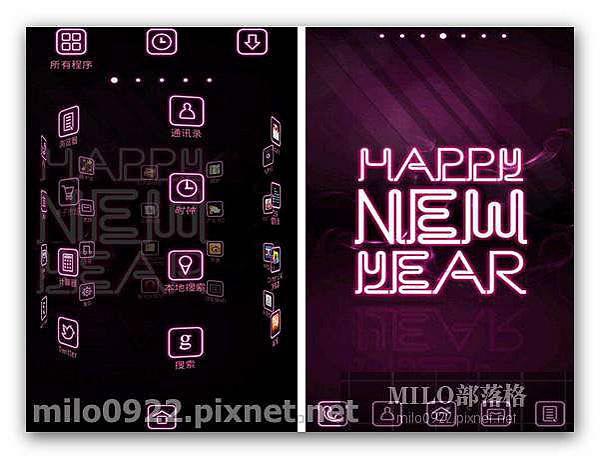 GO主題-新年快樂(紫) milo0922.pixnet.net__100_00827