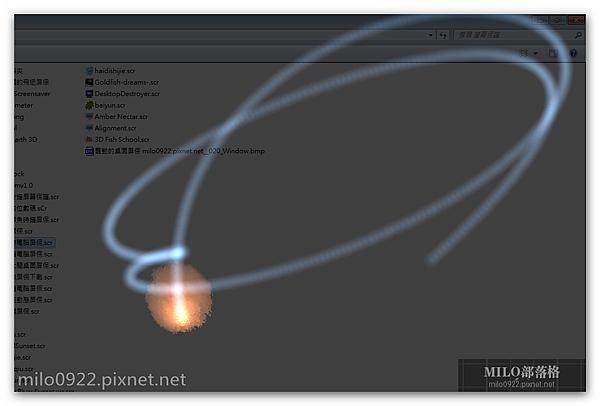 螢幕飛翔火箭milo0922.pixnet.net__001_