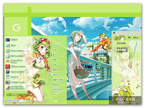 Vocaloid Gumi by kur  milo0922.pixnet.net__017_00418