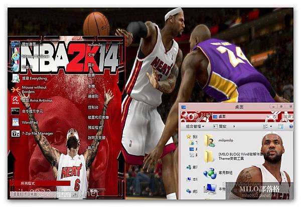 NBA2K14 by bir milo0922.pixnet.net__037_00330