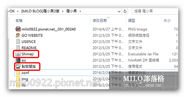 milo0922.pixnet.net__002_00213