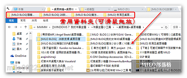 milo0922.pixnet.net__001_00214