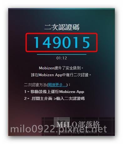 mmmmmilo0922.pixnet.net__005_00220