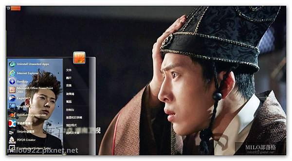 新晉偶像陳翔  milo0922.pixnet.net__048__048