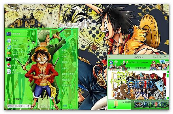 One Piece 8&8.1 By R  milo0922.pixnet.net__003_00256