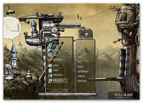 machinarium  milo0922.pixnet.net__003__003