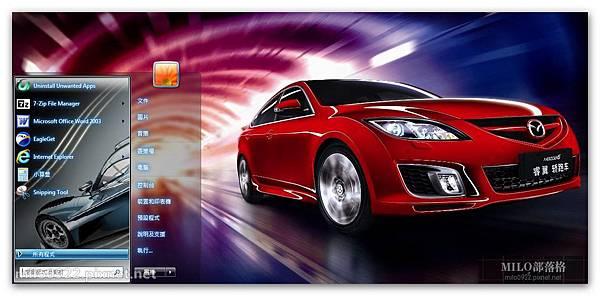 炫酷跑車  milo0922.pixnet.net__031__031