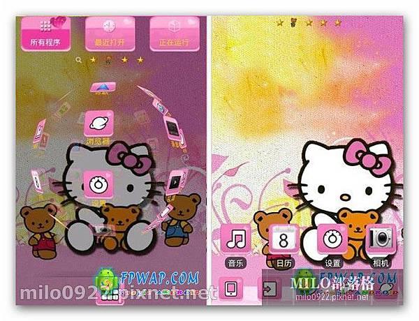GO 凱蒂貓 熊 milo0922.pixnet.net__043_01465