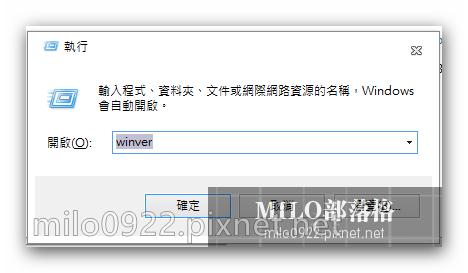 milo0922.pixnet.net__003_00236
