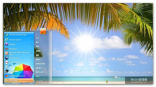 夏日海灘  milo0922.pixnet.net__031__031